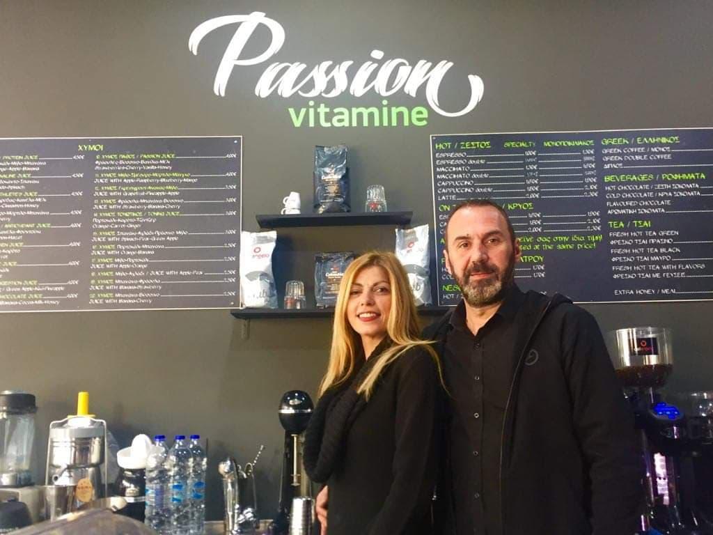 Mαρία - Passion Vitamine - Success story φωτογραφία 2