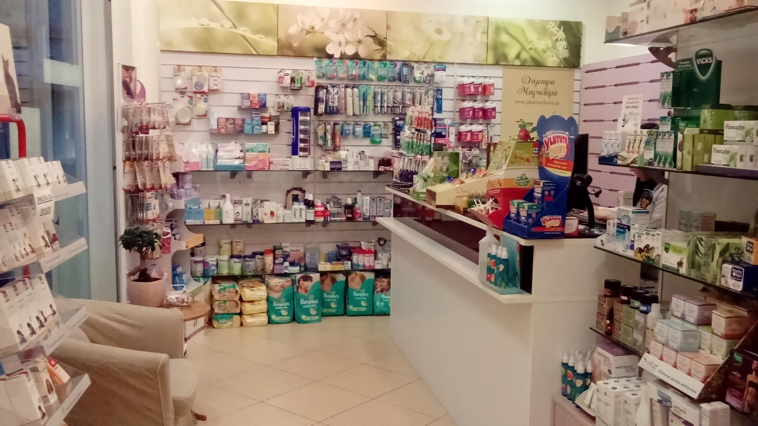 Δήμητρα: Pharmachoice - Success story φωτογραφία 2