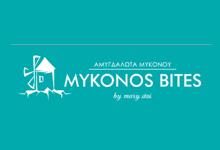 Mykonos Bites: Μία