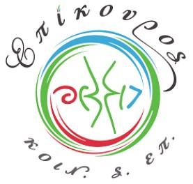 Λογότυπο Επίκουρος ΚΟΙΝ.Σ.ΕΠ