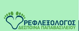 Δέσποινα- Ρεφλεξολόγος